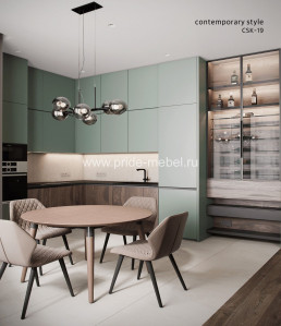PH Kitchen Collection 2020Y-20