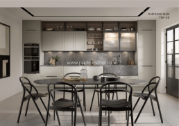 PH Kitchen Collection 2020Y-21
